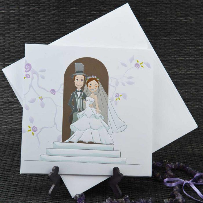 invitatii nunta comice haioase 1054